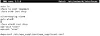 http://gallery3.mikrokopter.de/var/albums/MKBilder/Raspberry-Pi-Anbindung-an-die-Flugelektronik-WIKI/2.png?m=1433855653