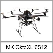 ArfOktoXL-6S12